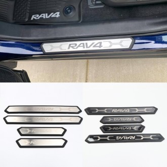 Free Shipping Outer Door Sill Protectors Cover Trim 4pcs For Toyota RAV4 2019 2020 2021